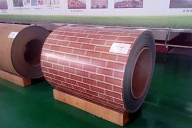 Prepainted Galvanized Coil